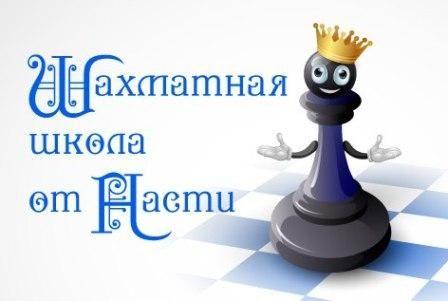 Раскраска шахматная доска