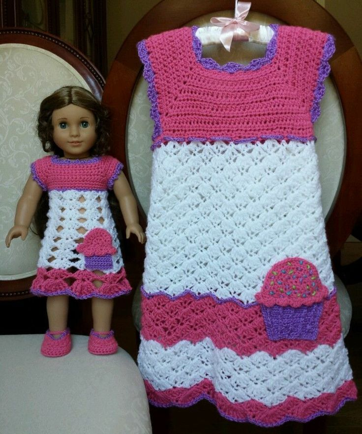 Crochet Cupcake Doll Pattern : 301 Moved Permanently