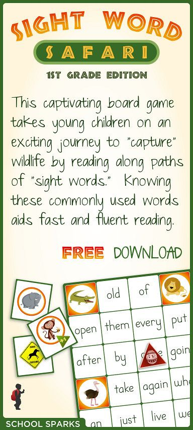Free board game for children that reinforces knowledge of the words on the first grade Dolch sight word list