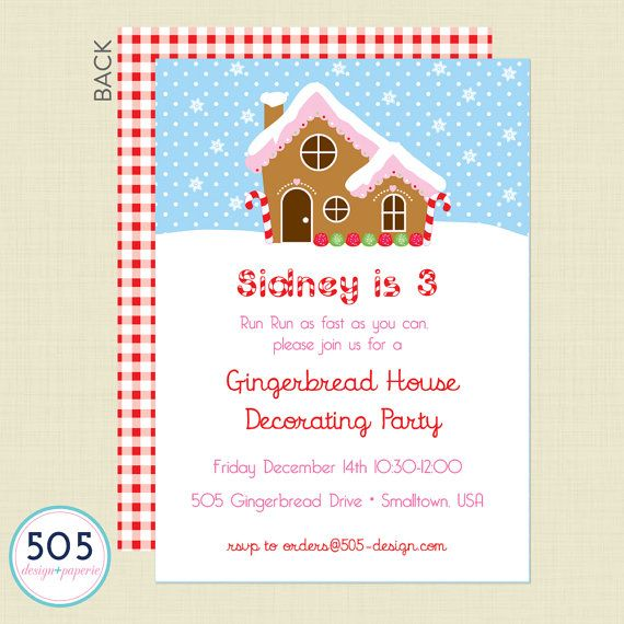 Gingerbread house decorating party invitation Gingerbread house decorating party invitations