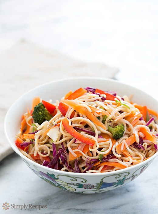 Asian Noodle Salad Recipe | Simply Recipes