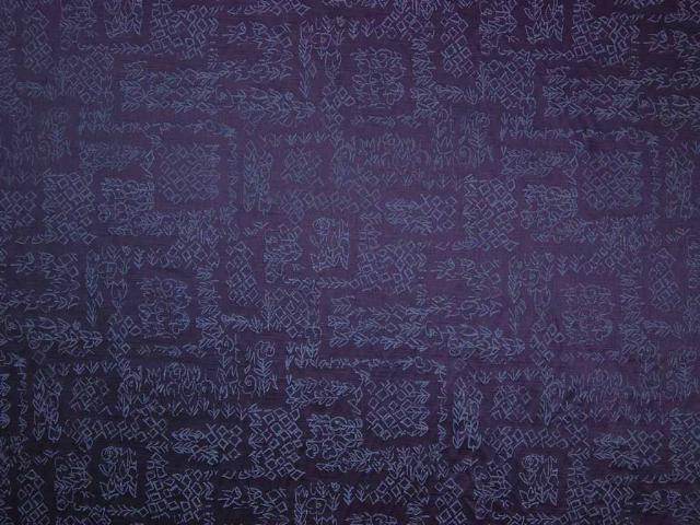 Purple modern block print drapery upholstery fabric for Purple upholstery fabric