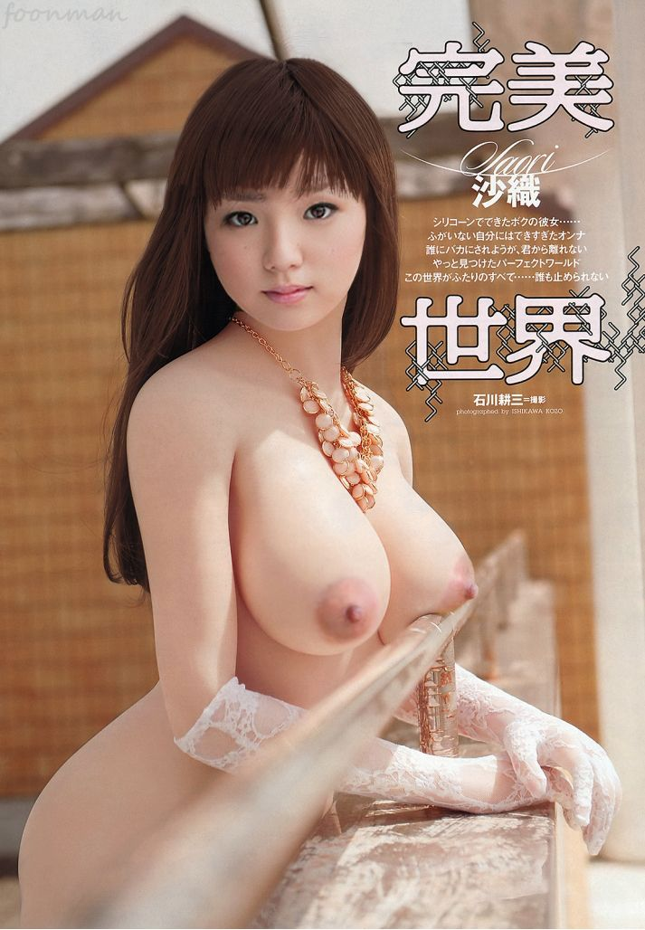 547 best nude asian images on Pinterest
