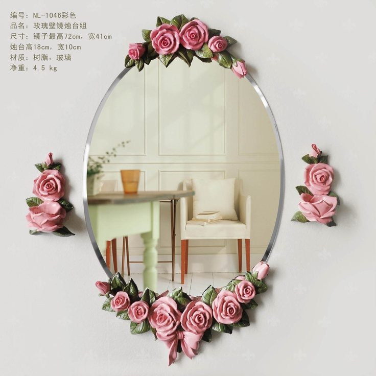 taobao agent Romantic pastoral American style mirror bathroom waterproof mirror color roses wall mirror candle holder set - TMALL outlet,TMALL english,TaoBao Agent, English Taobao, Taobao Outlet - Products Online from China TMALL at 12got.com