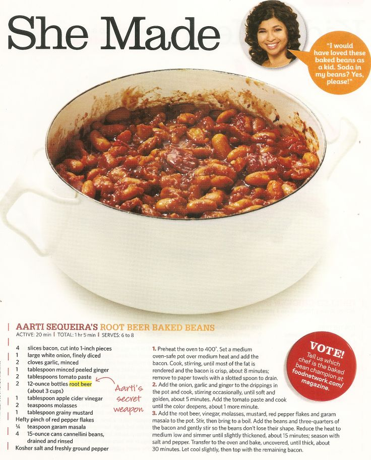 Root Beer Baked Beans | Yummy Yummy | Pinterest
