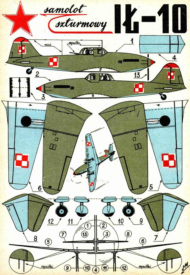 Как сделать военный самолетики - Planetarium71.ru