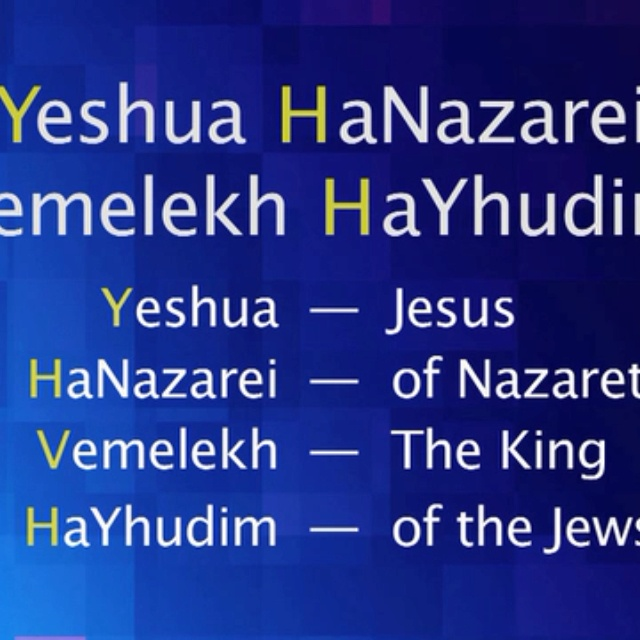 meaning of jewish new year 5773