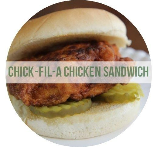 Homemade Chick-Fil-A Chicken Sandwich - http://hilahcooking.com/chick ...