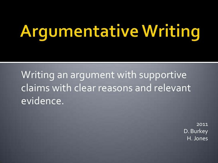 Argumentative Essentials