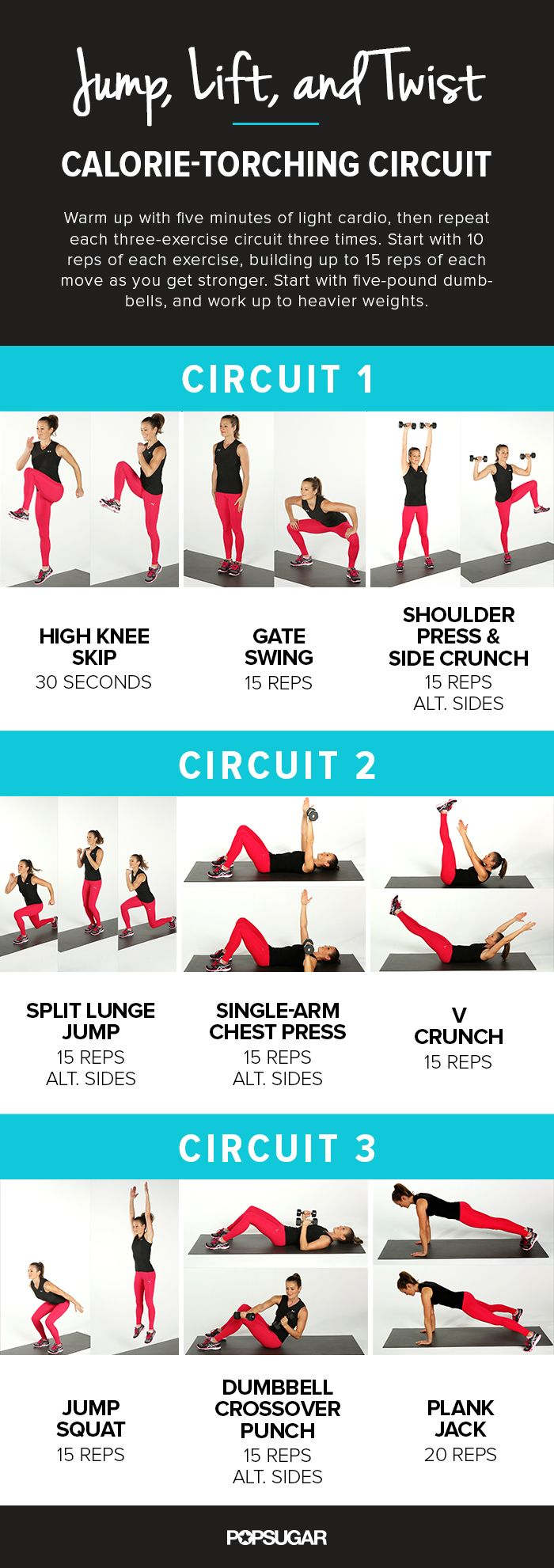 Plyo circuit workout to fire up your metabolism.