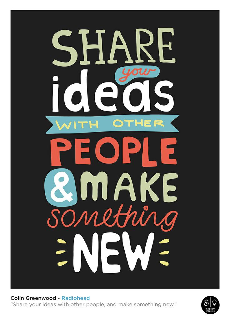 weekend words a quote on sharing your ideas