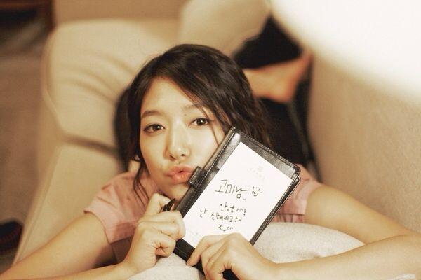 Pin By 오하늘 On 박신혜  Park Shin Hye  Pinterest further Park Shin Hye And Miura Haruma in addition صور بارك شين هاي بالمدونة اليابانية likewise Lee Jong Suk And Park Shin Hye besides Park Shin Hye Boyfriend Real Life. on park_shin_hye