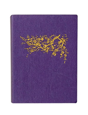 Journal, Embossed Plum Blossoms