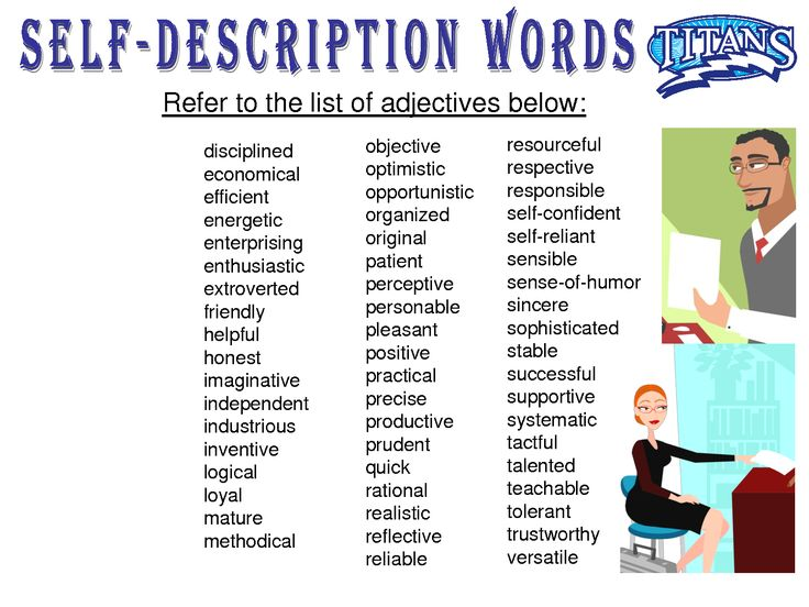 resum 233 descriptive words learning