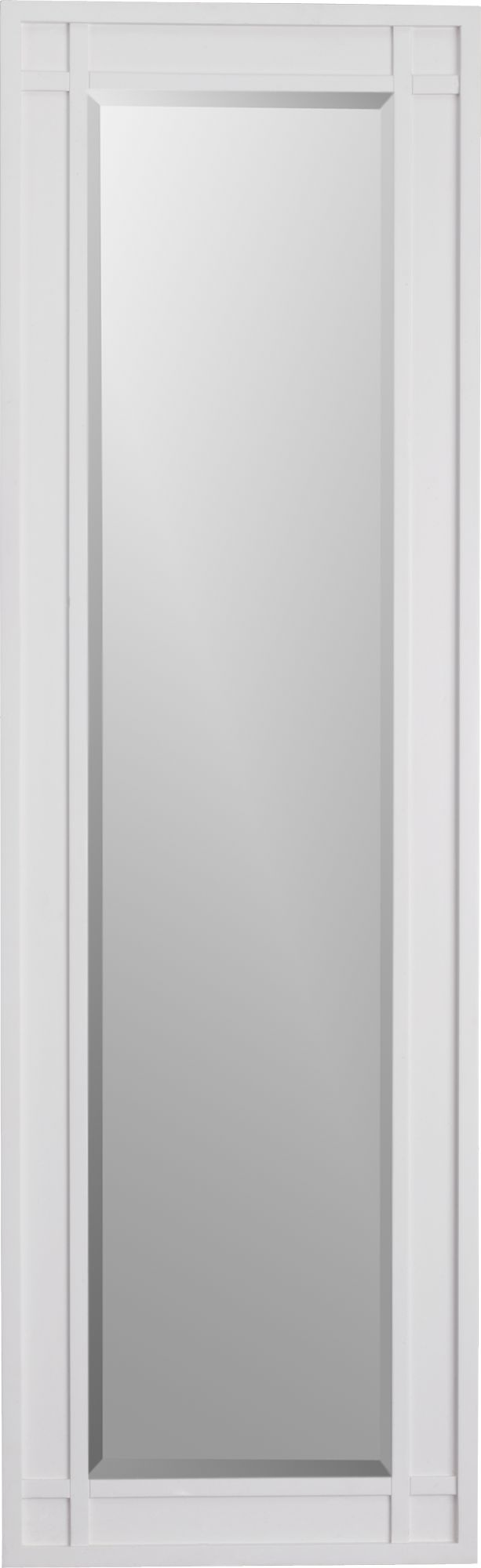 Brighton White Floor Mirror in Mirrors | Crate and Barrel