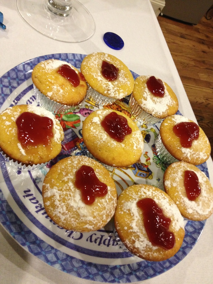 Sufganiyot (jelly donut) cupcakes for Hanukkkah party