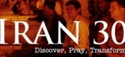 Elam Ministries - The Love of Christ for Iran and Beyond  www.elam.com