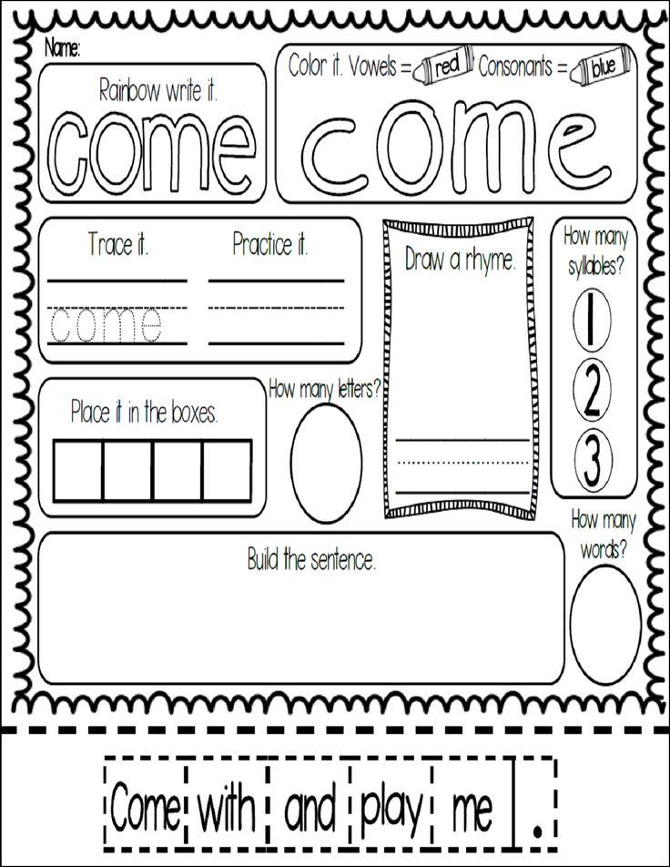 Shocking image with printable worksheets for kindergarten sight words