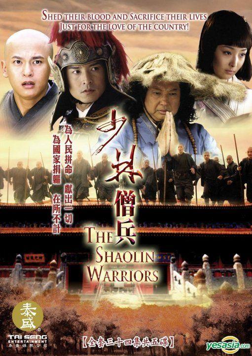 Phim Thiếu Lâm Tăng Binh