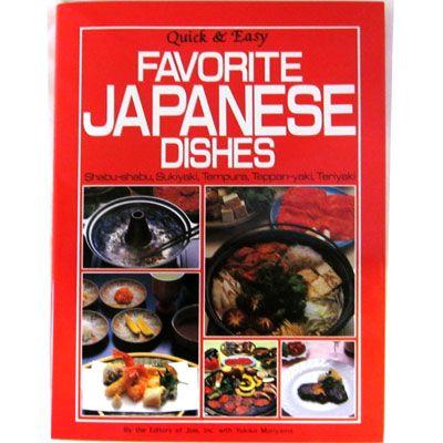 Cookbooks Asian 90
