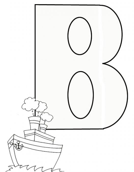 french alphabet coloring pages - photo#6