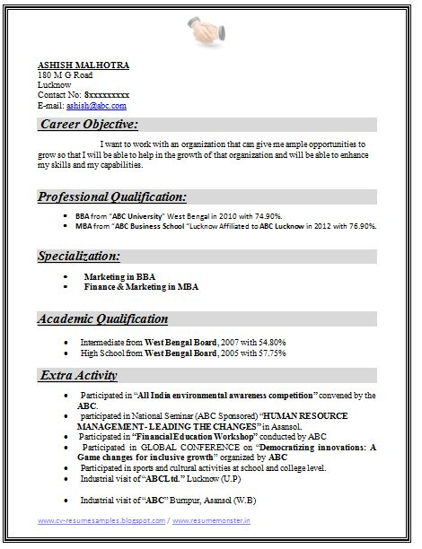 Objective in resume for freshers in computer engineering