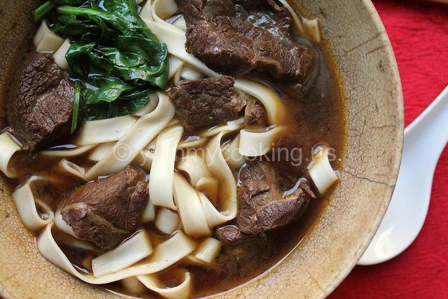 Taiwanese Beef Noodle Soup | The Food Court | Pinterest