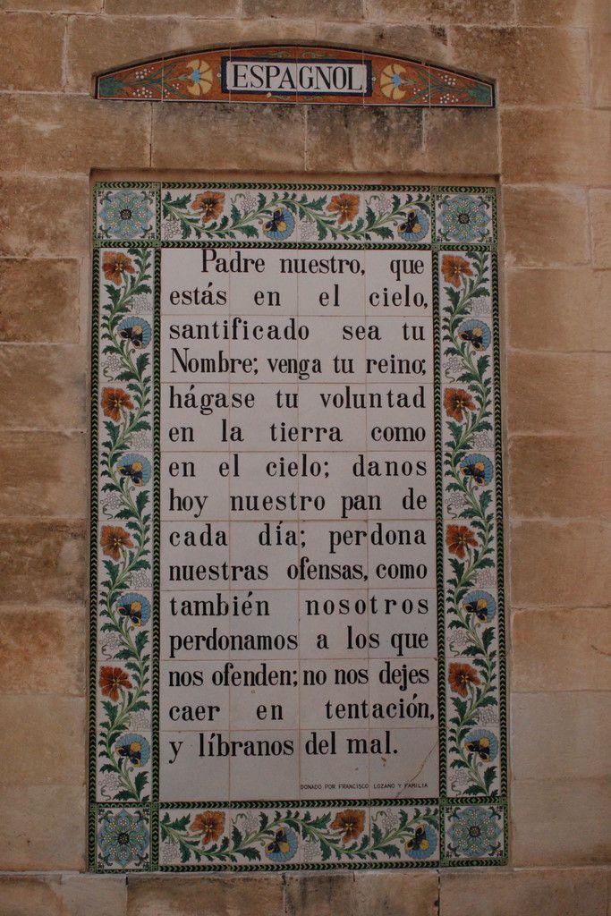 The lord s prayer in spanish lbk monasterios y iglesias pint