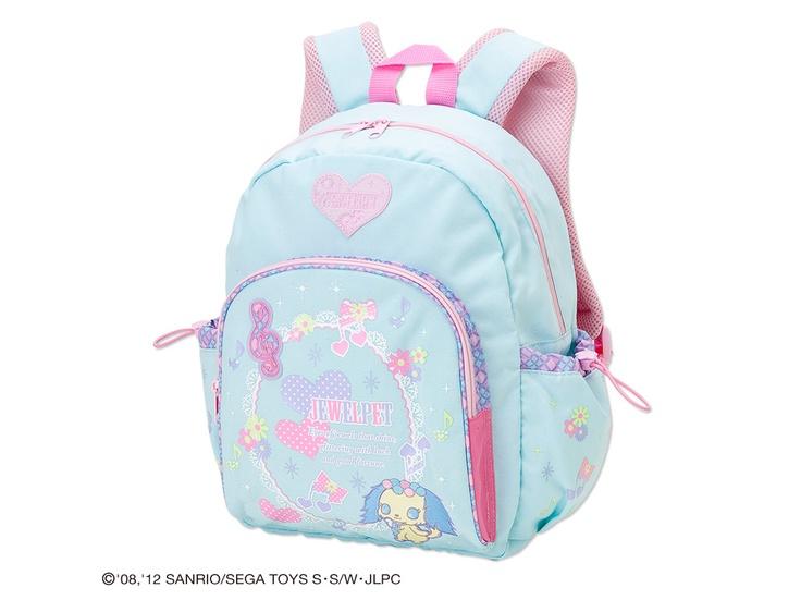 Jewelpet School Kids Backpack Saffy Large Size SANRIO JAPAN