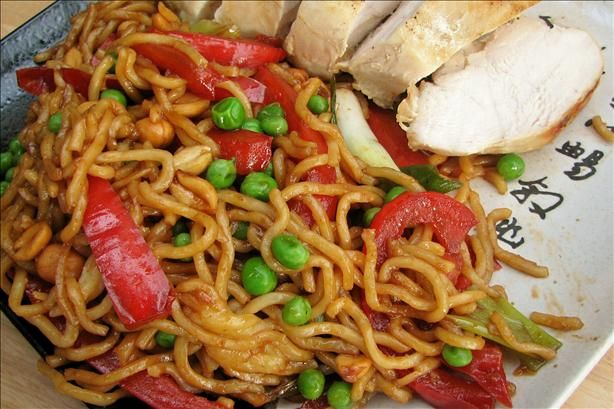 Spicy Thai Noodle Salad Recipe - Food.com - 170042