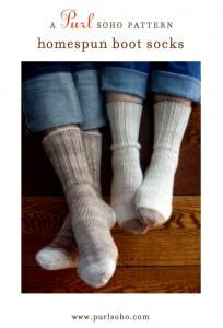 Free Socks Knitting Patterns - HowStuffWorks