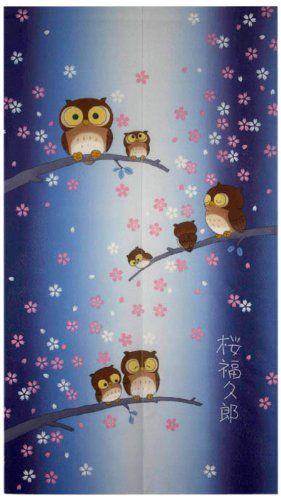 Noren Japanese Doorway Curtain 85x150cm Owl Cherry Blossom Blue Narumi ...
