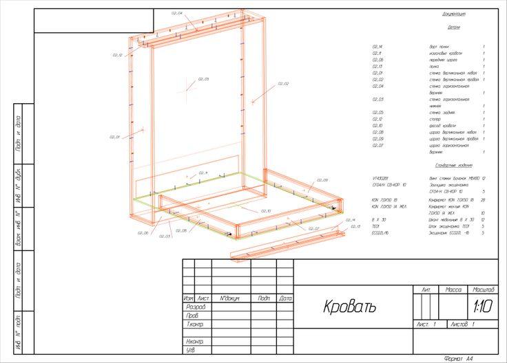 Шкаф с кроватью трансформер чертежи