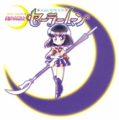 Sailor Saturn Symbol Tattoo