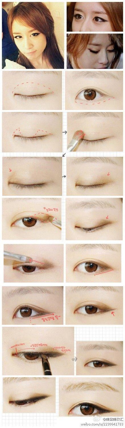 Как сделать глаза японскими 521