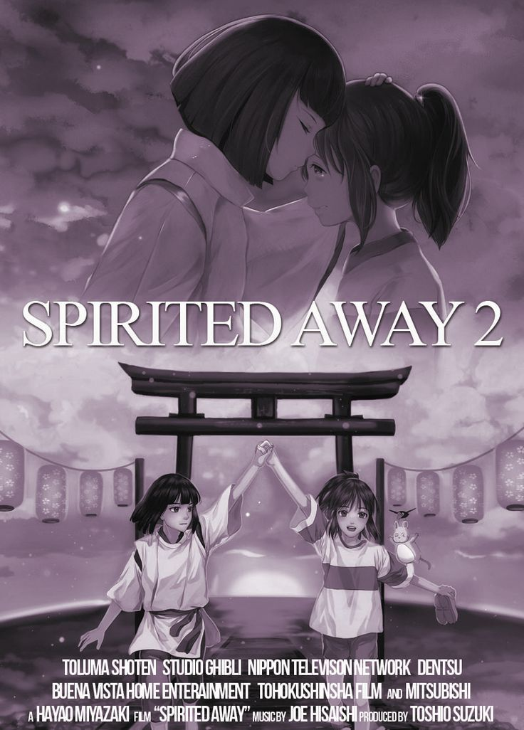 The gallery for --> Spirited Away Chihiro And Haku Fanfiction