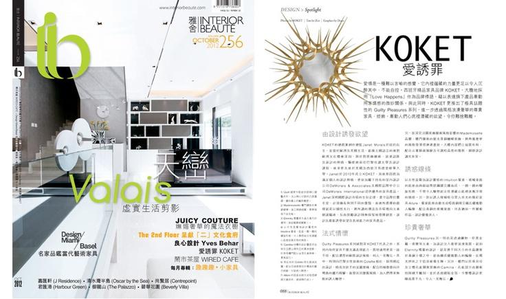 Posters Koket : Interior Beauto  2012  Hong Kong  KOKET  In the Press  Pinterest