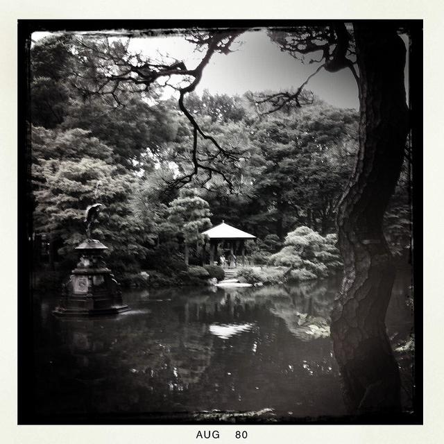 Takahiro Yamamoto - Quiet Afternoon