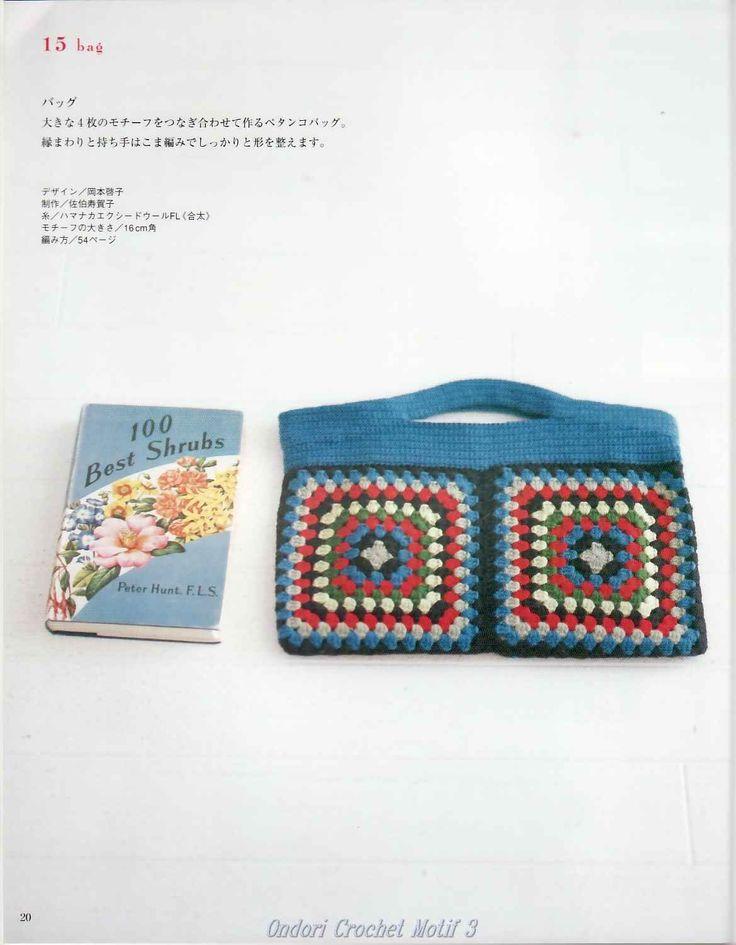 Crochet Granny Bag - Chart Crochet Bags Pinterest