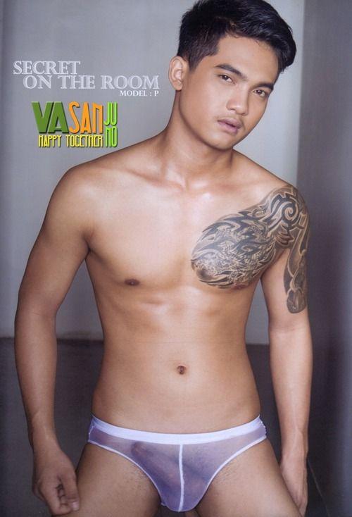 asian gay com