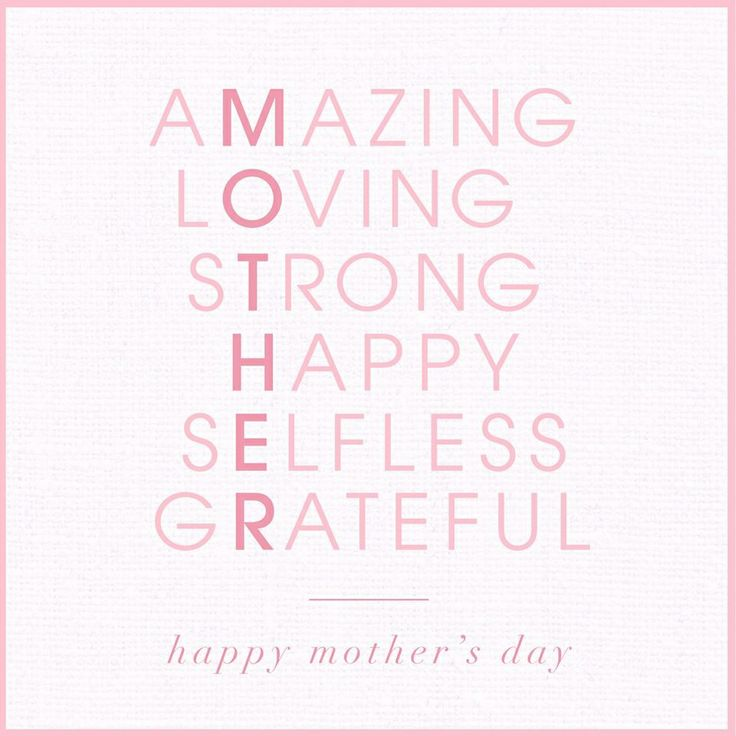 happy mothers day inspirational quotes pinterest