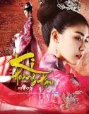 Hoàng Hậu Ki | Vtv3