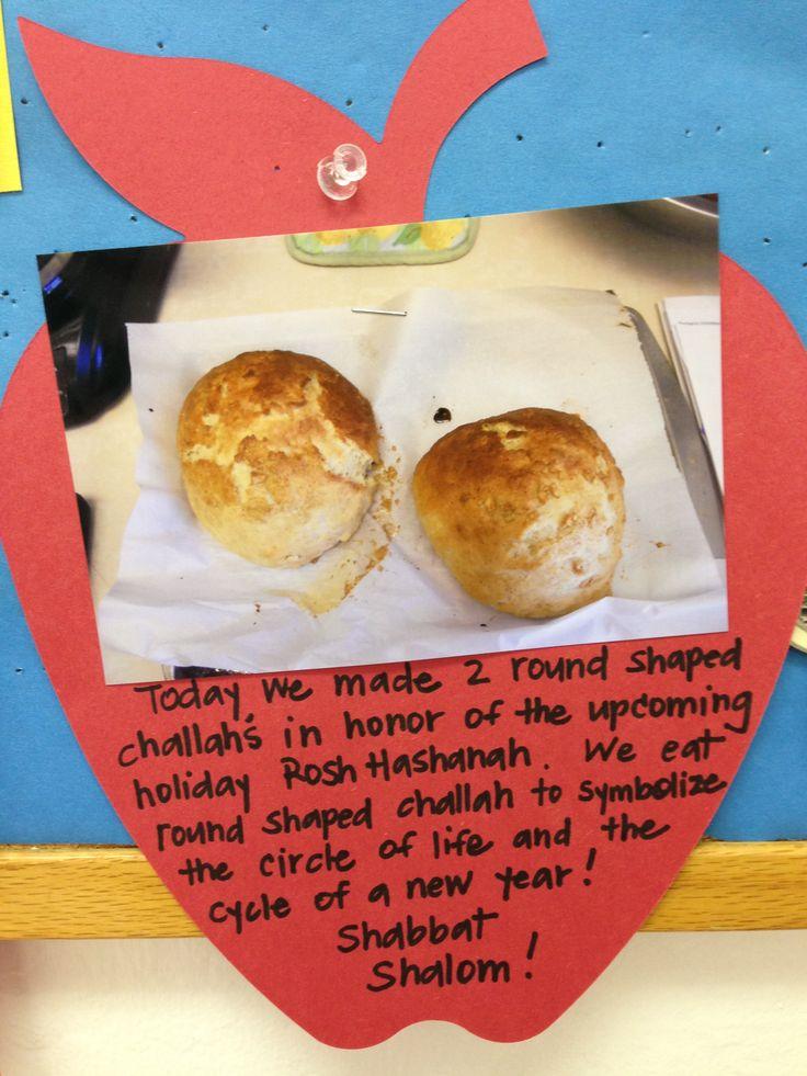 Round shaped Challah for Rosh Hashana! | PreK Classroom | Pinterest