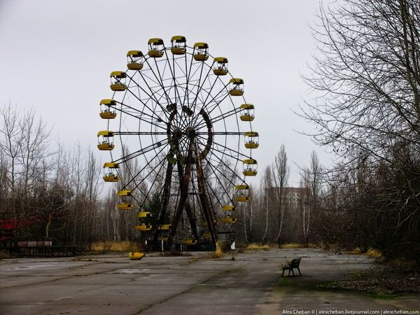Fotos aéreas de la ciudad fantasma de Chernóbil: Rincón Abstracto