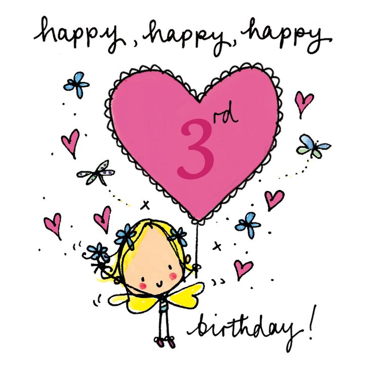 Happy 3rd Birthday Cards Pinterest Happy 3rd Birthday Wishes To My