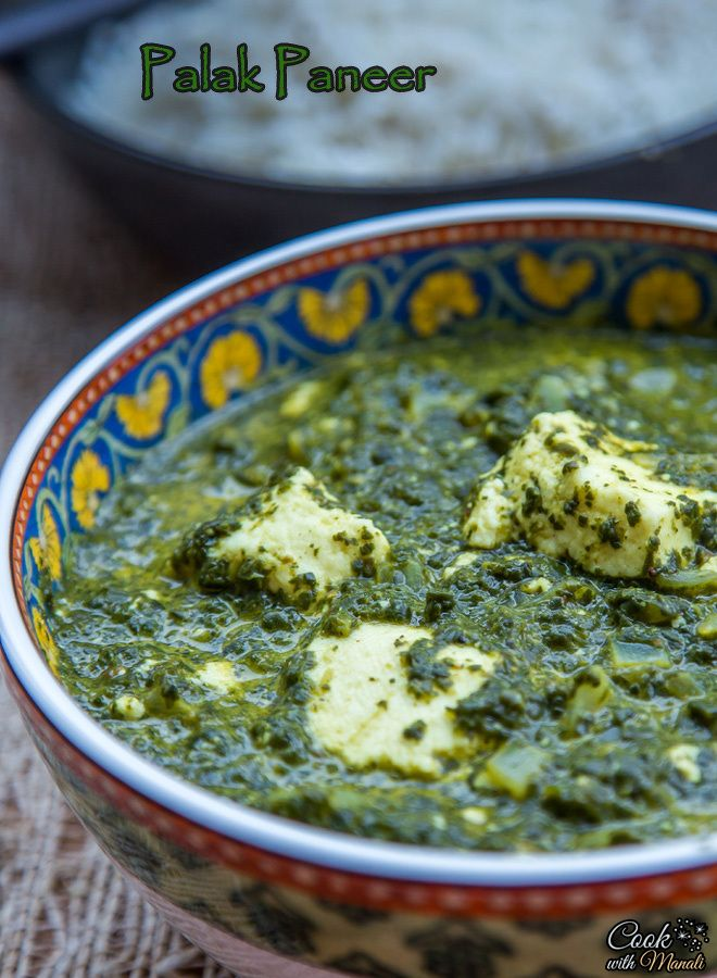 indian recipe where indian cottage cheese is cooked with spinach ...
