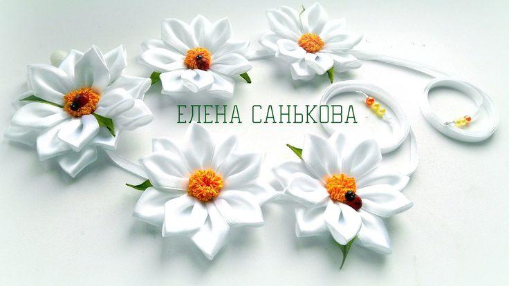 Горшочек с цветами из лент