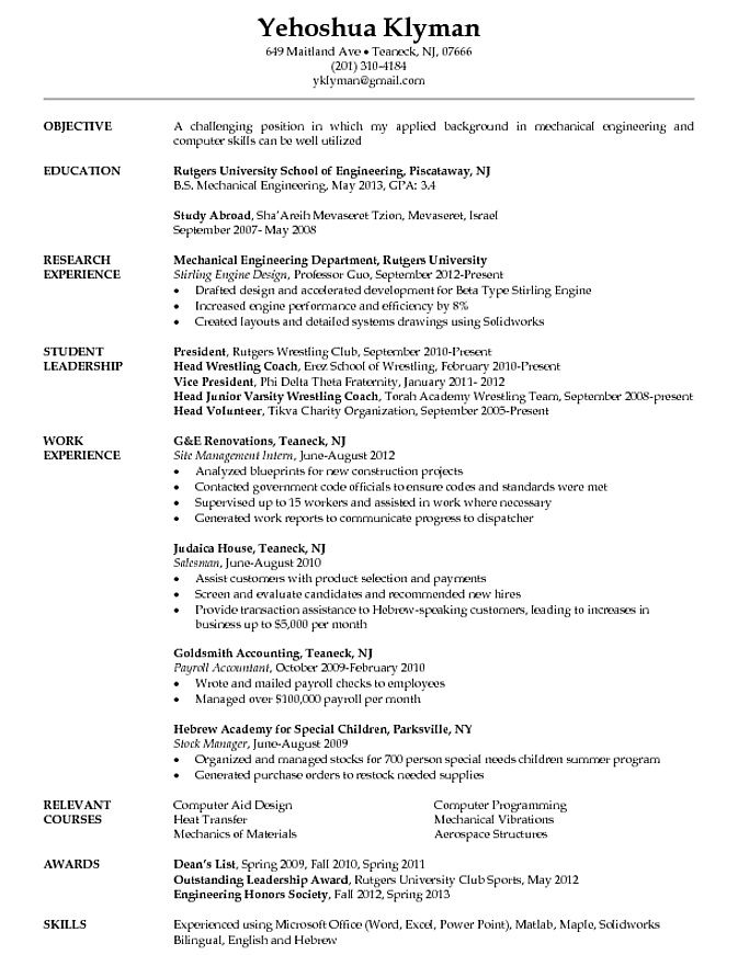 Resume For Engineering Internship