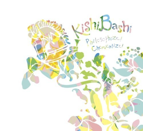 'Philosiphize! Chemicalize!' (Japanese exclusive abum) Kishi Bashi (June 5th) http://www.amazon.co.jp/dp/B00C9HAM2I/ref=cm_sw_r_pi_dp_HYuKrb1EGYRS5