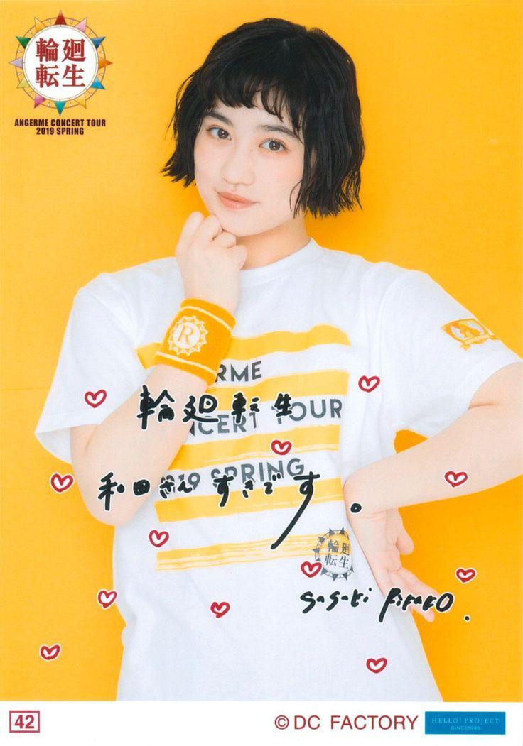 佐々木莉佳子の画像 p1_31